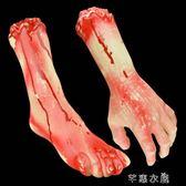 萬聖節恐怖斷手斷腳肢體 整人搞怪玩具 整蠱嚇人道具仿真手腳血手 芊惠衣屋