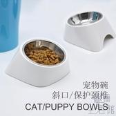 貓碗飯碗不銹鋼水碗貓咪碗食盆斜口保護頸椎【極簡生活】