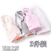 2件裝 文胸薄款少女全棉兩排扣夏季發育期學生初中高中內衣【叢林之家】