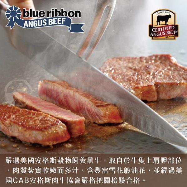 【599免運】美國CAB藍帶雪花牛排1片組(100公克/1片)