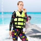 專業成人救生衣釣魚浮潛船用馬甲游泳救生服 QW8172【衣好月圓】