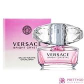 Versace 凡賽斯 香戀水晶淡香水 Bright Crystal(50ml) EDT-公司貨【美麗購】
