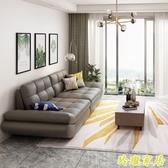 沙發 簡約現代沙發頭層牛皮大小戶型客廳整裝北歐皮藝沙發組合家具 【免運】