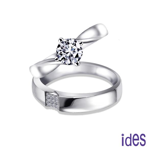 ides 愛蒂思 永恆幸福。30分與10分E/VS1八心八箭完美3EX車工鑽石對戒/求婚結婚戒