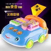 兒童玩具寶寶玩具手機嬰兒幼兒童0-1-3歲益智早教音樂電話機   SQ13275『寶貝兒童裝』TW
