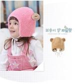 (出清剩粉色)賀喜羊綿綿兒童保暖可愛造型帽 童帽 毛帽 絨帽【JD0013】