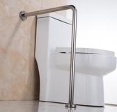 浴室廁所老人殘疾人馬桶無障礙安全扶手