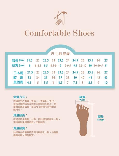 【Fair Lady】我的旅行日記-通勤系列增高版 法式霧感方釦尖頭平底鞋 奶油