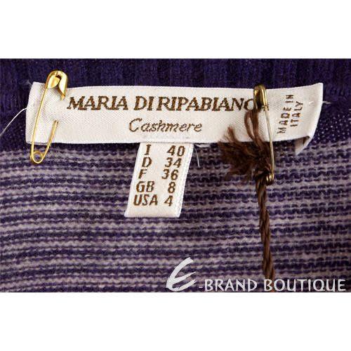 MARIA DIRIPABIANCA 紫/白色條紋翻領針織毛衣 0740355-04