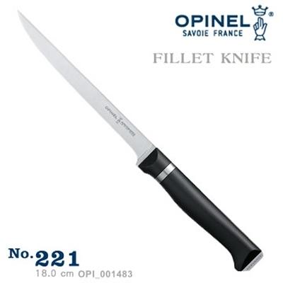 OPINELThe Multipurpose Knives 法國多用途刀系列 強化玻璃纖維刀柄-切片刀 #OPI_001483【AH53123】