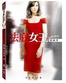 法庭女王 第4季 DVD The Good Wife Season 4 免運 (購潮8)