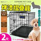 【zoo寵物商城】日本SIMPLY》SP-2.5尺烤漆摺疊籠-黑/銀SP-DMM1/2-30