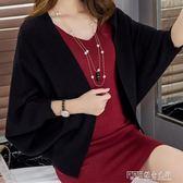 短款針織衫女開衫披肩短款外套女韓版蝙蝠衫外搭上衣女潮女裝 探索先鋒