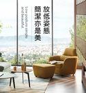 新竹紅毛港【CB004】SD-J103沙發休閒布藝椅加腳凳(請先來電洽詢有無現貨)