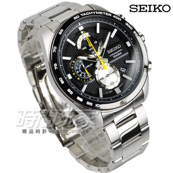 SEIKO 精工錶 極速運動計時男錶 三眼小秒針顯示 不銹鋼 防水手錶 黑x銀 SSB261P1 8T67-00F0D