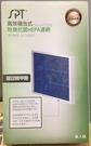 ^聖家^SA-HC680 尚朋堂高效複合式除臭抗菌HEPA濾網 (適用SA-2268DC)