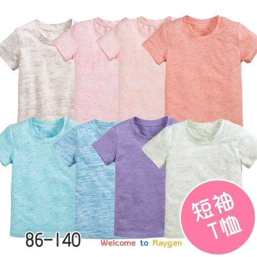 男女童 花沙竹節短袖T恤 86-140