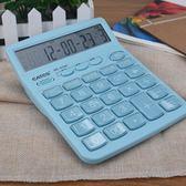 伊達時計算器水晶按鍵可愛財務計算機真人發音報數 至簡元素