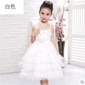 熊孩子❤兒童禮服白色公主裙(白色)
