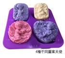 心動小羊^^4種天使4連皂模皂模矽膠模巧...