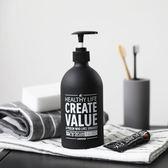 乳液瓶化妝品分裝瓶洗發水瓶洗手液瓶沐浴露按壓玻璃 『名購居家』