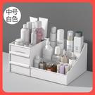 抽屜式 化妝品收納盒 中號宿舍 整理 護膚桌面梳妝台塑料口紅置物架  降價兩天