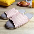 台灣製造-療癒系-舒活布質室內拖鞋-玫瑰粉條紋