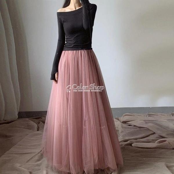 春新款2021韓版仙女網紗半身長裙復古高腰顯瘦中長款蓬蓬裙a字裙 快速出貨