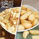 蒜頭酥/蒜頭脆片50g 自然優 日華好物...