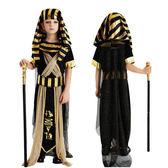 埃及 奧茲曼迪亞斯 角色扮演 萬聖節服裝 三件組 (不含杖) 橘魔法 萬聖節 現貨 男童 女童 扮演