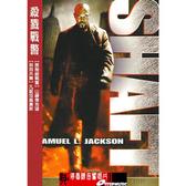 【停看聽音響唱片】【DVD】殺戮戰警