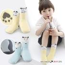 超萌狐狸貓咪小耳朵造型襪 防滑中筒襪