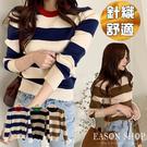EASON SHOP(GW9669)韓版復古撞色寬橫條紋彈力貼肩貼身短版圓領長袖毛衣針織衫女上衣服內搭修身