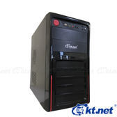 KTNET V21 二大 桌上型電腦機殼 MicroATX 電腦機殼 / KTCSV21-U3