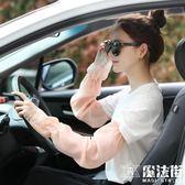 夏季長款開車防曬手套女蕾絲冰絲袖套防紫外線遮陽手臂套袖薄 魔法街