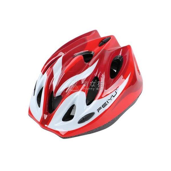 現貨出清 自行車安全帽 兒童騎行頭盔女單車護具男孩輪滑帽子滑板溜冰街舞