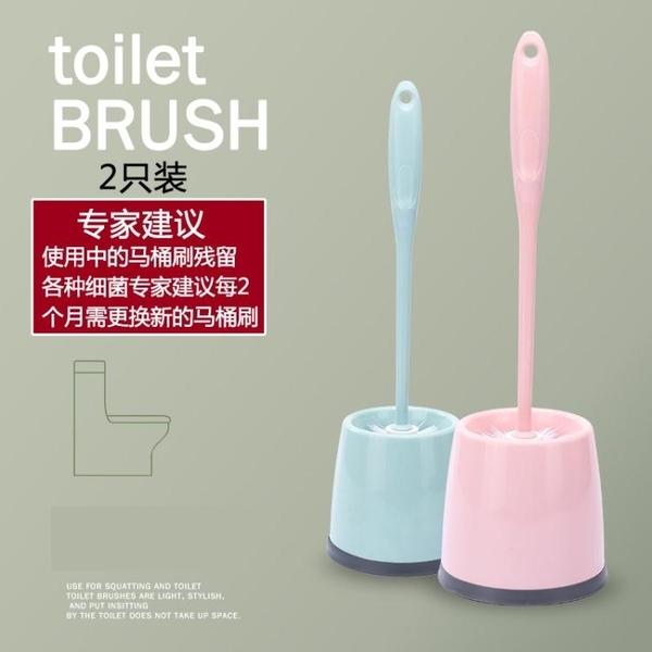 地板刷 家用馬桶刷套裝創意免打孔衛生間洗廁所刷子新款長柄無死角清潔刷 零度WJ
