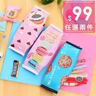 筆袋-日本可愛繽紛糖果盒防水大容量收納袋 筆袋 鉛筆盒 文具收納【AN SHOP】
