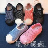 兒童運動鞋 春夏兒童針織網鞋1-8歲 寶寶幼兒園室內布鞋男女童軟底透氣運動鞋 唯伊時尚