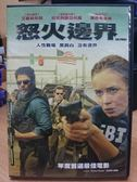 挖寶二手片-P01-015-正版DVD*電影【怒火邊界】-艾蜜莉布朗 班尼西歐岱托羅 喬許布洛林