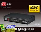 [106玉山最低比價網] PX大通 HD2-120 4K HDMI 一進二出 分配器