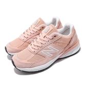 New Balance 慢跑鞋 NB 990v5 粉橘 白 女鞋 運動鞋 美國製 麂皮 【PUMP306】 W990PK5B