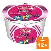 統一麵 肉燥風味 特大號 85g (12碗入)/箱【康鄰超市】