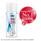 肌研 極潤保濕乳液 140ml