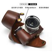 索尼 a6000 a6300 相機包 ILCE-a6000L a5000 a5100 微單保護皮套   ATF  『魔法鞋櫃』