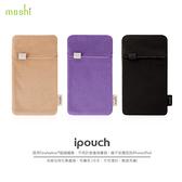 【A Shop】 moshi iPouch 2012 iPhone SE/5S/5/5C 系列專用保護套-共三色
