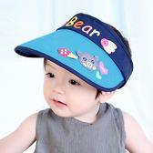 寶寶空頂帽夏季大檐遮陽0-1-3歲兒童帽子男女韓版可愛嬰兒太陽帽 美芭