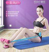仰臥起坐輔助器懶人女吸盤式多功能男運動健身器材家用 育心小賣鋪