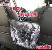 汽車座椅間儲物網兜車載收納袋車內放包包掛袋椅背置物袋車載置物