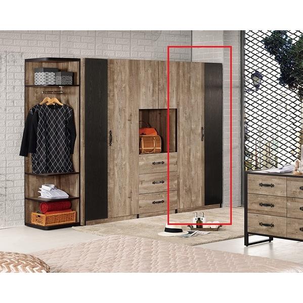 OB003-格雷森2.6尺單吊衣櫃(19CM/539-4)【DD House】